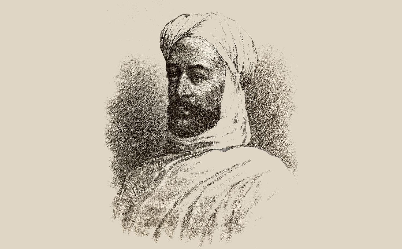 Le Mahdi du Soudan : L'homme qui vainquit les colons turcs et britanniques
