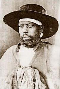 Menelik II d'Ethiopie