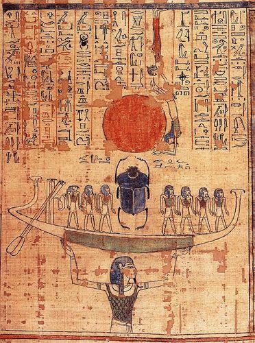 les mythes de cr ation du monde de l 39 egypte ancienne. Black Bedroom Furniture Sets. Home Design Ideas