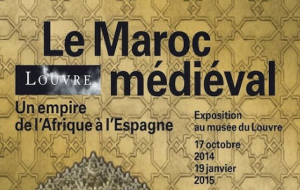 Exposition-Le-Maroc-Médiéval-1