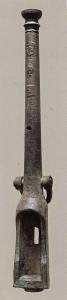 Canon portugais du 16ème siècle retrouvé à Benin City / © Trustees of the British Museum