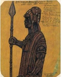 L'épopée de Soundiata Keïta par Dialiba Konaté