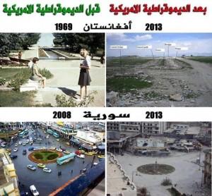 La Libye avant, pendant et après Kadhafi : une image vaut mille mots
