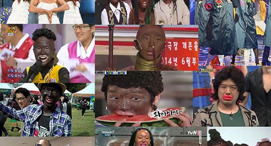 Une pétition fut lancée en août dernier par une Afro-Américaine et signée par plus de 5000 personnes pour empêcher la télévision coréenne de diffuser des performances de Blackface, ce qu'elle continue à faire depuis des décennies