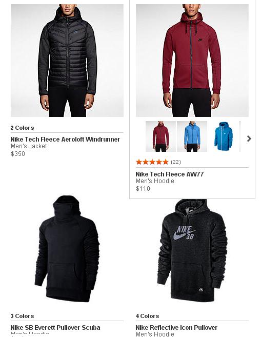 Un choix de sweats à capuche sur un site d'une célèbre marque de sportswear US