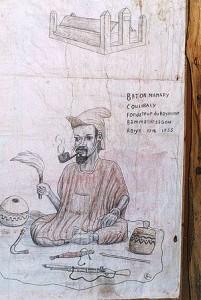 Représentation de Biton à Ségou, Mali
