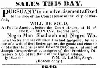[Black History Month] Le 15 février 1851 : la libération de Shadrach Minkins