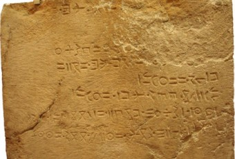 L'écriture tifinagh des Touaregs du Sahara