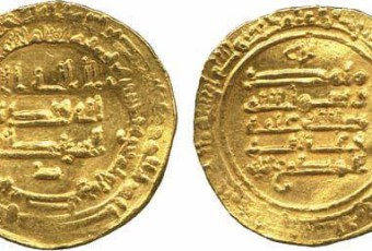 Abu al-Misk Kafur, ce Noir africain qui régna sur l'Egypte arabe au Moyen Âge