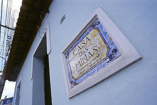 La Casa das Minas à Saõ Luis