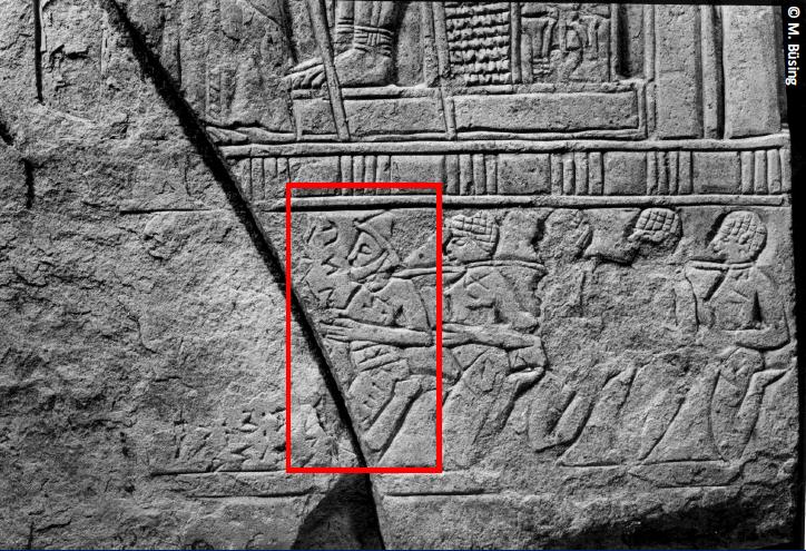 Stèle d'Amanishakheto représentant un soldat romain