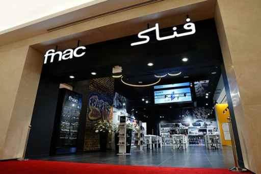 FNAC now open in Qatar [qatarisbooming.com]