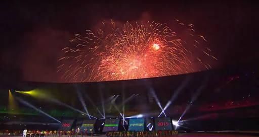 Les 11ème Jeux africains à Brazzaville à la loupe