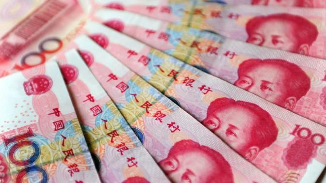 Zimbabwe: Le yuan comme monnaiecourante