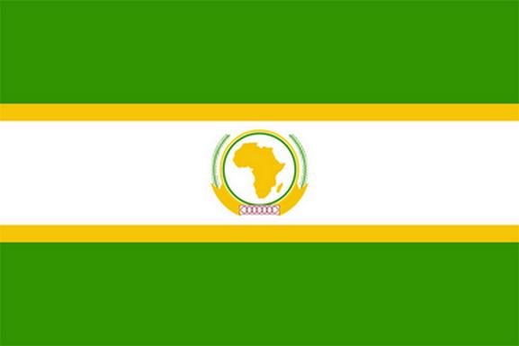 Quand l'Afrique s'organise : 25 mai 1963, les états africains se rassemblent au sein de l'OUA