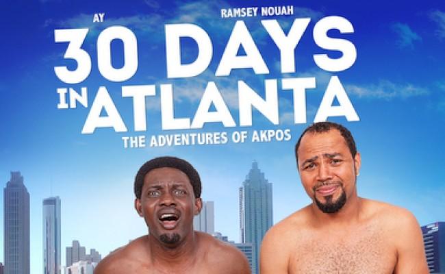 Un film nollywoodien dans le Guinness des records