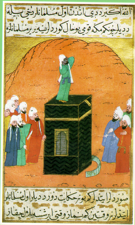Bilal, premier Muezzin de l'Islam