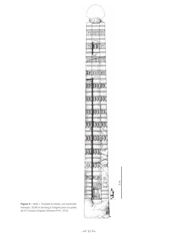 Reconstitution de la plus grande stèle d'Aksoum, d'après Bertrand Poissonnier (2012)