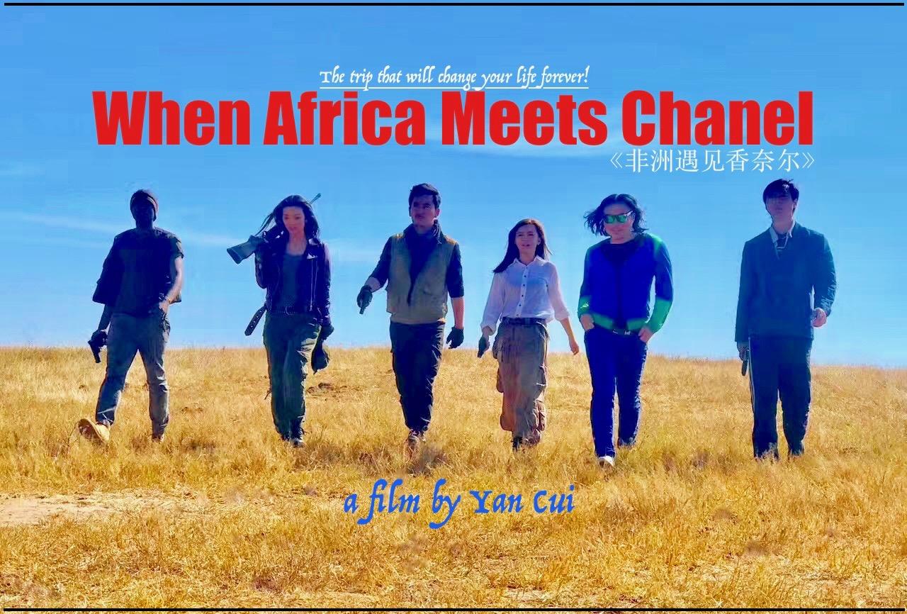 «When Africa meets you»: premier film chinois tourné en Afrique