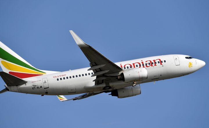 Emmanuel Macron confirme la mort de français dans le crash d'Ethiopian Airlines